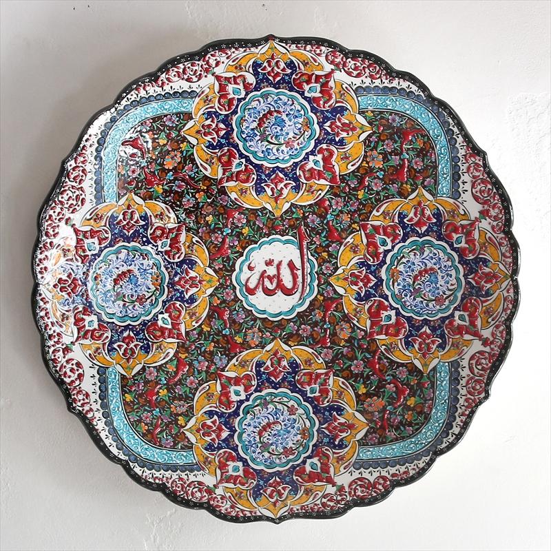トルコ・キュターヤ陶器45cmプレート手描き絵皿立体釉薬を使った花のアラベスク/カリグラフィ
