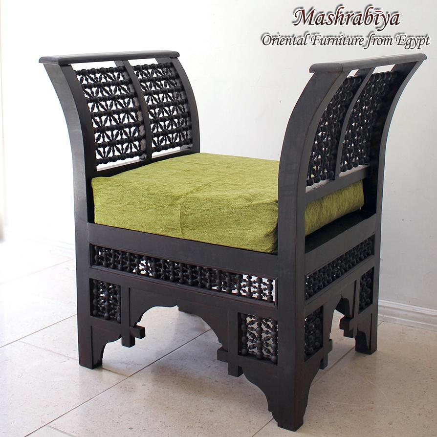 エジプトの工芸家具 アームチェア・スツール・マシャラビア・エジプト製イスラミックな幾何学デザインのアームチェア