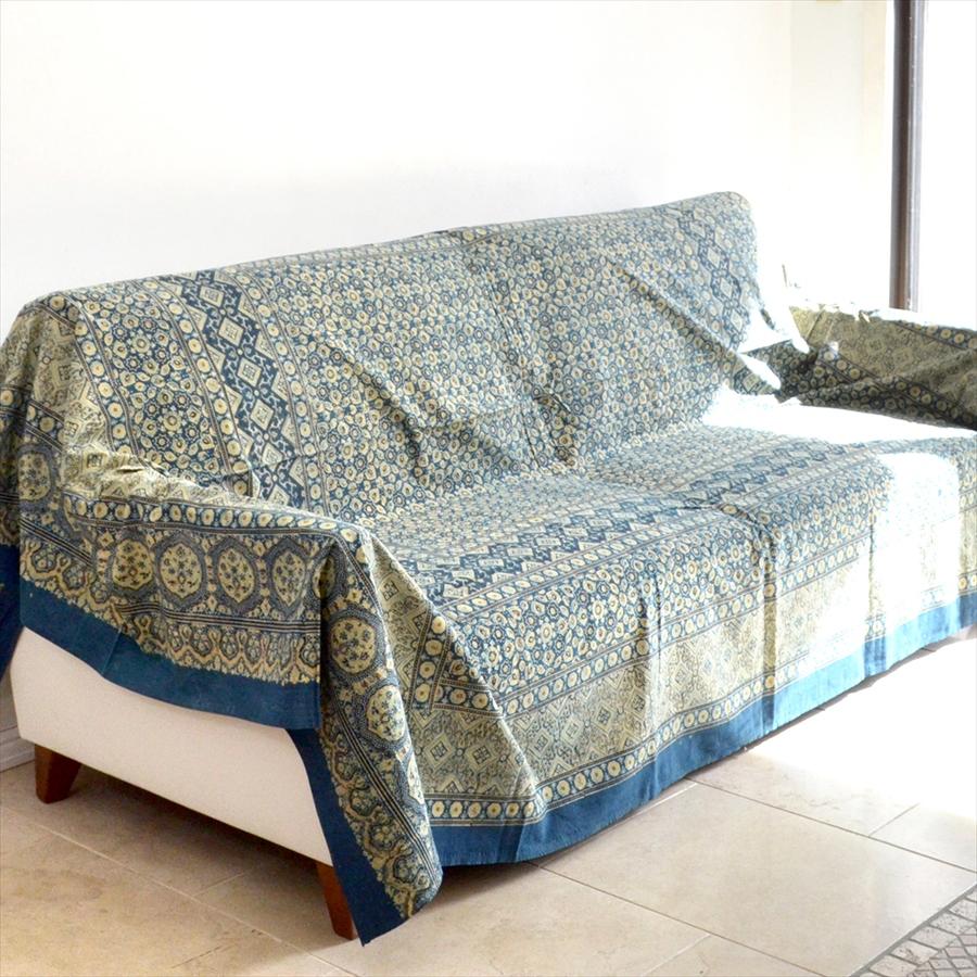 インド更紗・ブロックプリントの布 267x182cm・アジュラク染めブルー&イエロー/マルチカバー・ソファーカバー・ベッドカバー/綿100%