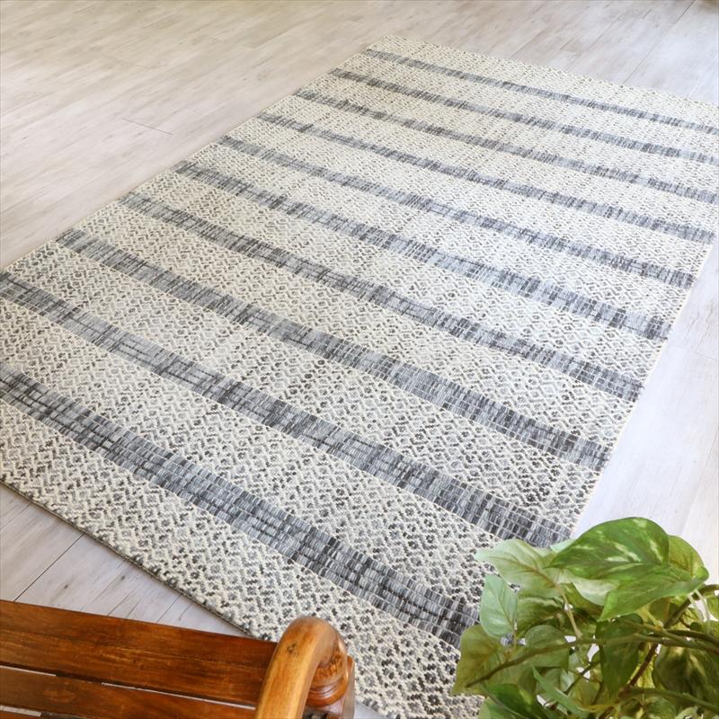 手織りウールラグ 太い毛糸を使ったユニークなテクスチャ 240x151cmナチュラルアイボリー&ブルーグレー