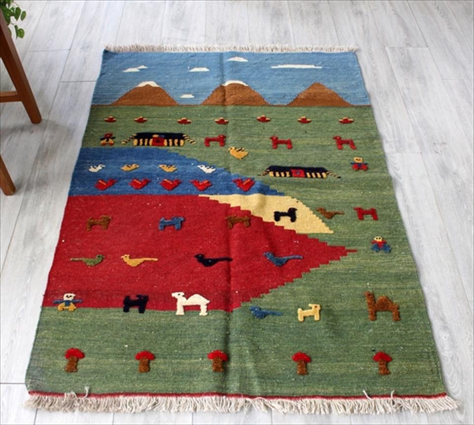 カシュカイ族の織るギャッベキリム・チェイレキサイズ143×102cm/カラフル  山の見える遊牧民の暮らし
