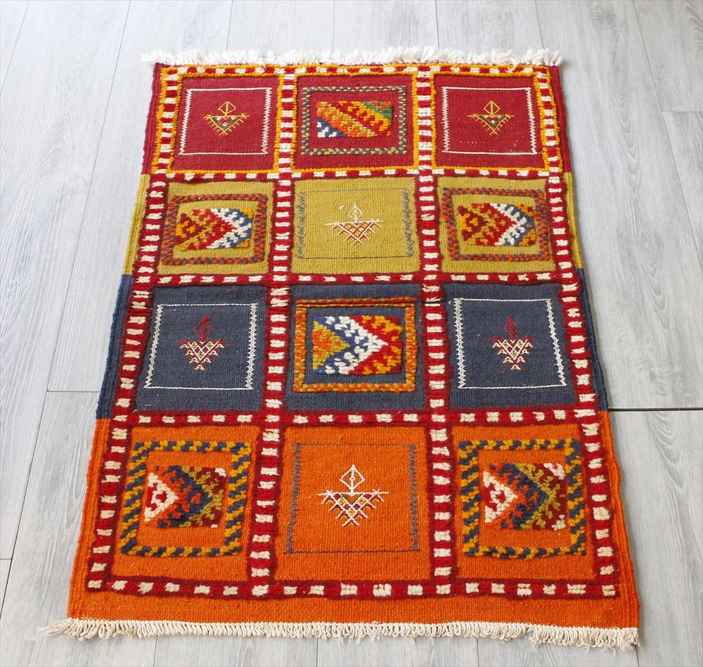 モロッコキリム・タズナフト/ヤストゥクサイズ105×66cm凹凸のあるパイル織りミックス OUTLET・サービス品
