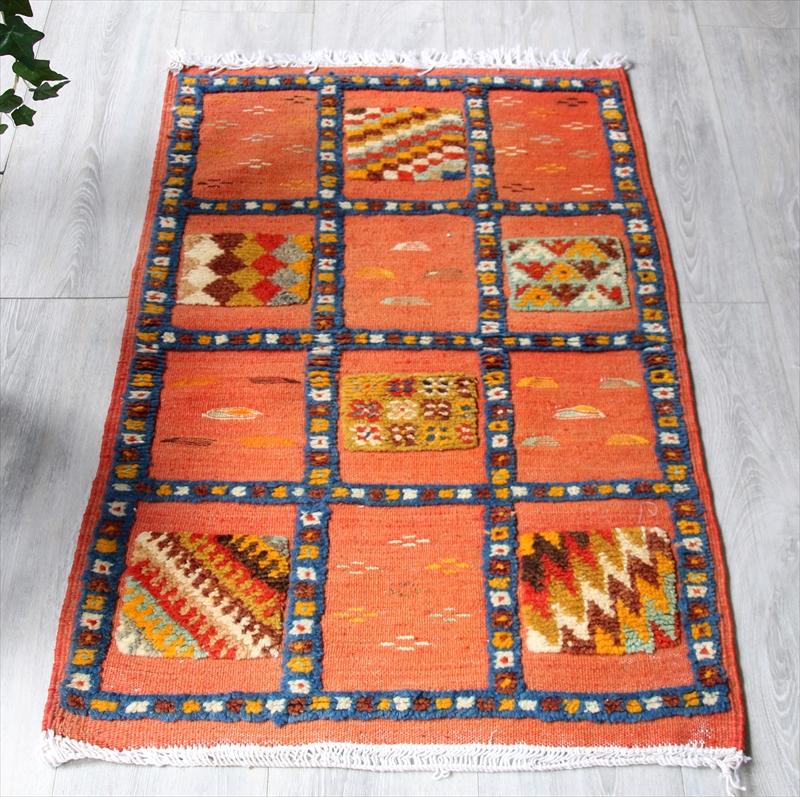 モロッコキリム・タズナフト/ヤストゥクサイズ103×63cm凹凸のあるパイル織りミックス OUTLET・サービス品