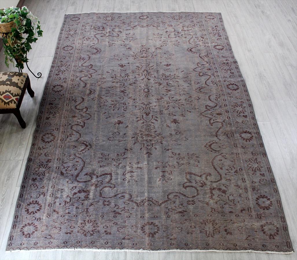 オーバーダイ(後染め)手織りトルコじゅうたん270×175cmグレー/ケッレサイズ