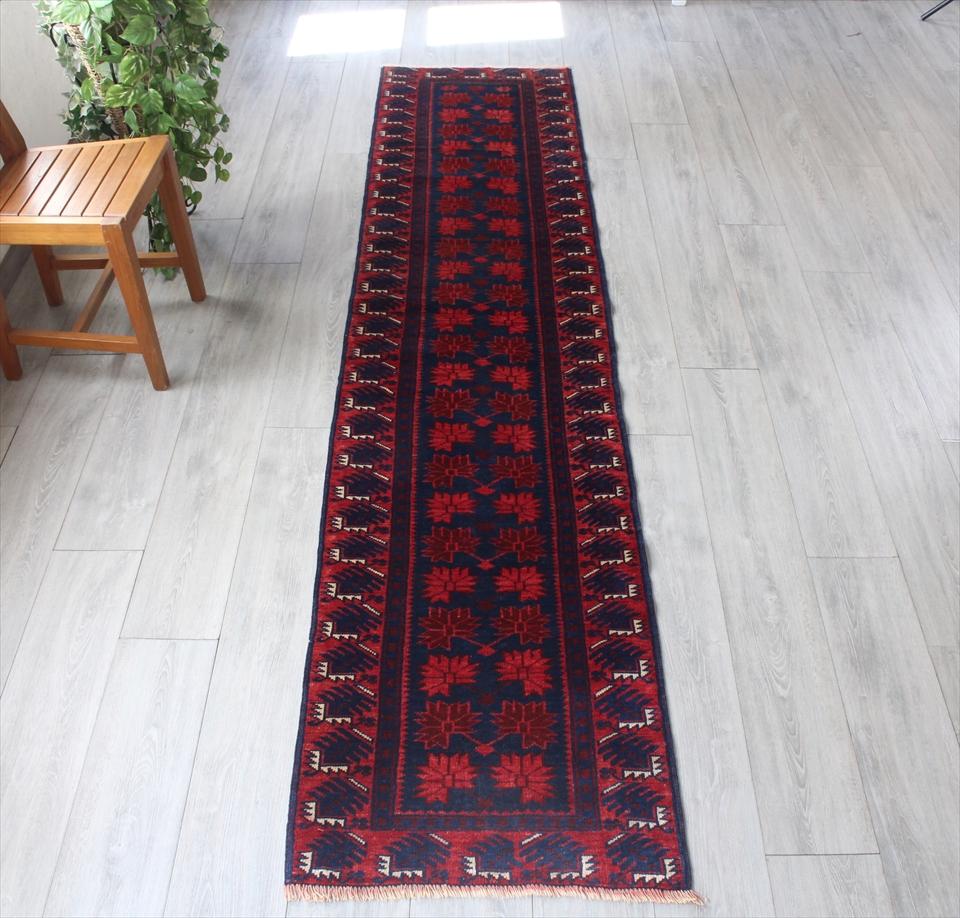 ヤージベディル トルコ絨毯 手織りラグ ランナー286×62cmレッド&ネイビー 幾何学モチーフ