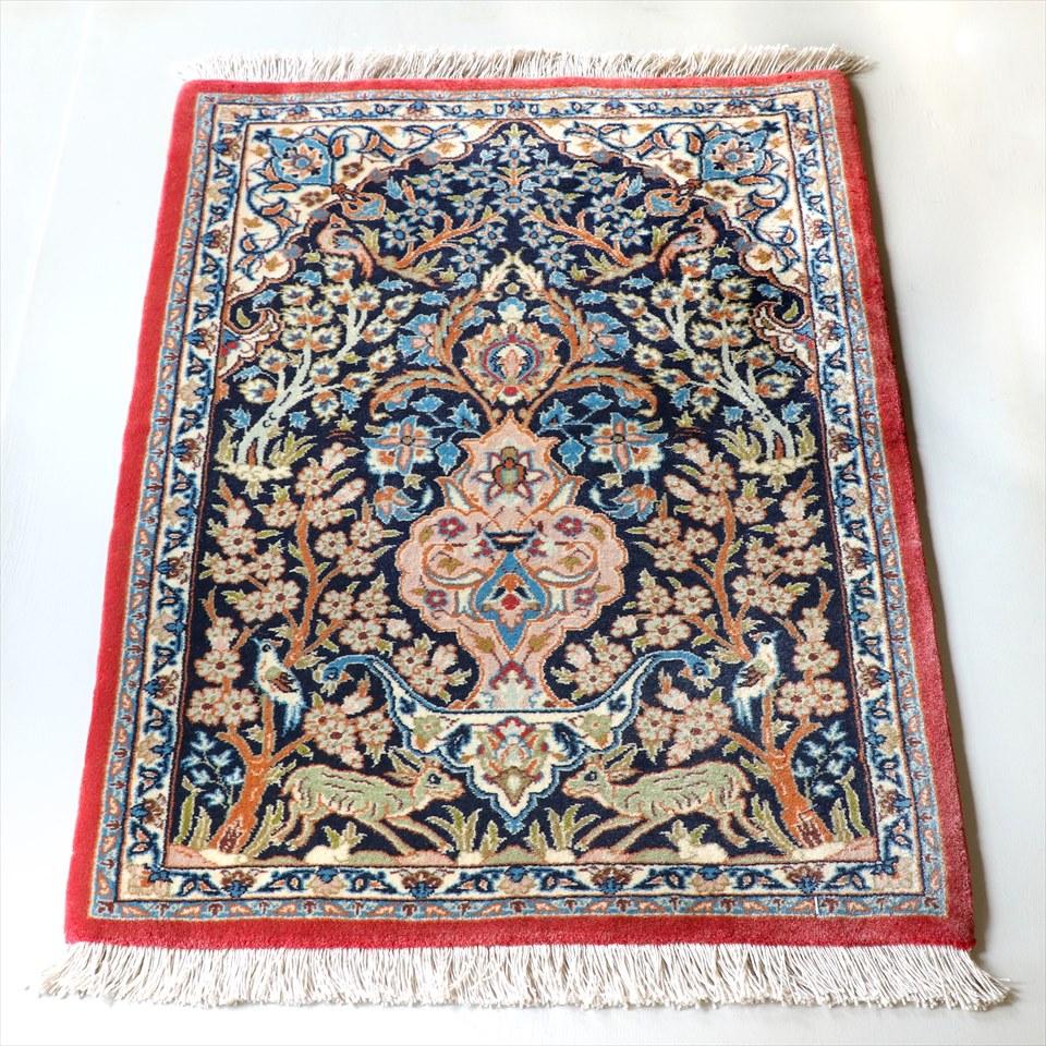 ペルシャ絨毯・手織りラグ/イスファハーン 玄関マットサイズ70×48cm ネイビー/ミフラープ