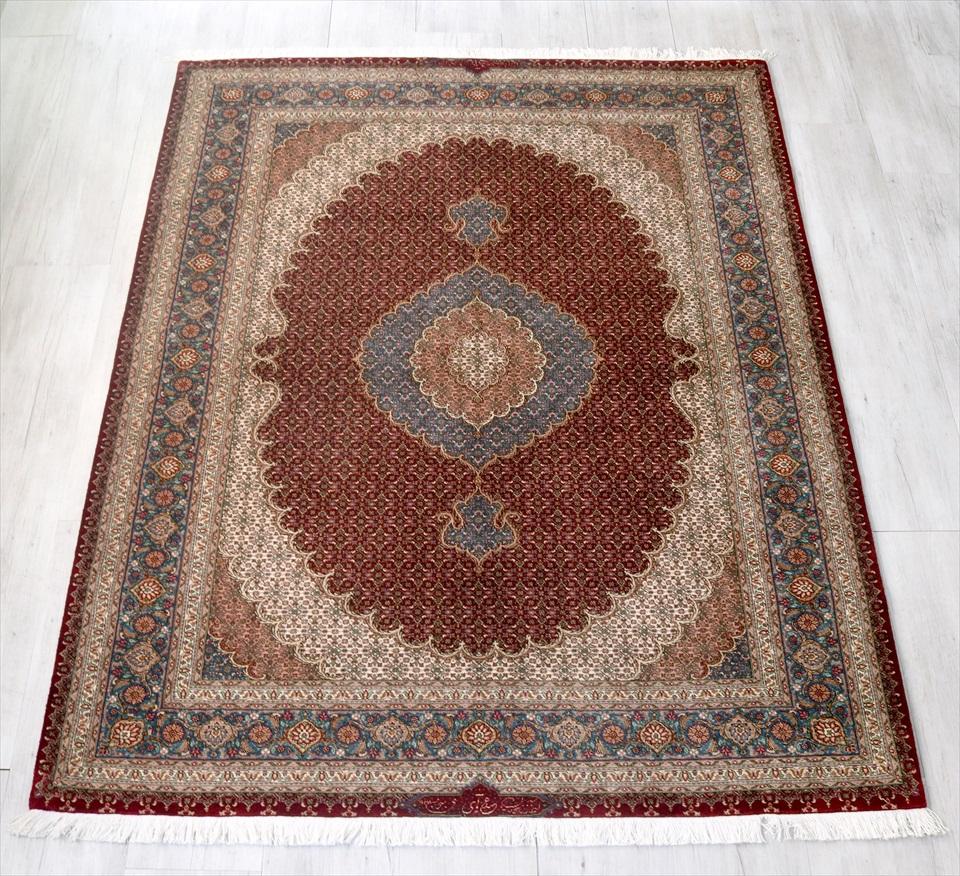 ペルシャ絨毯 タブリーズ産手織りウールラグ204×154cm リビングサイズ ワインレッド/メダリオン
