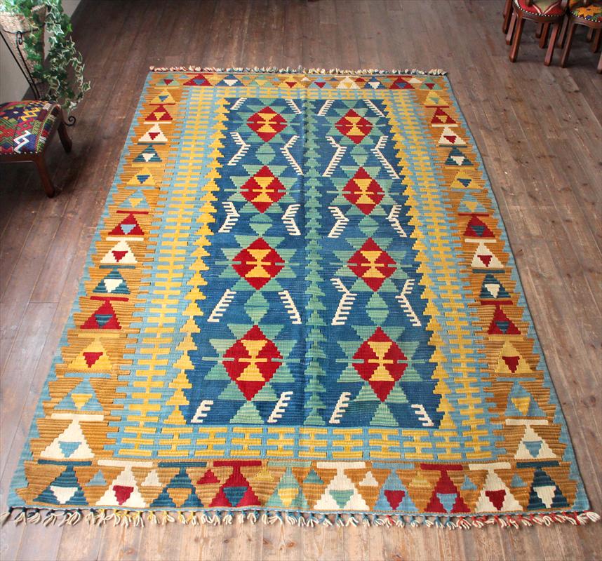 やわらかな織りのカイセリキリム・カリヨラサイズ273×168cmブルー・マスタードイエロー 8つのイーブルアイ