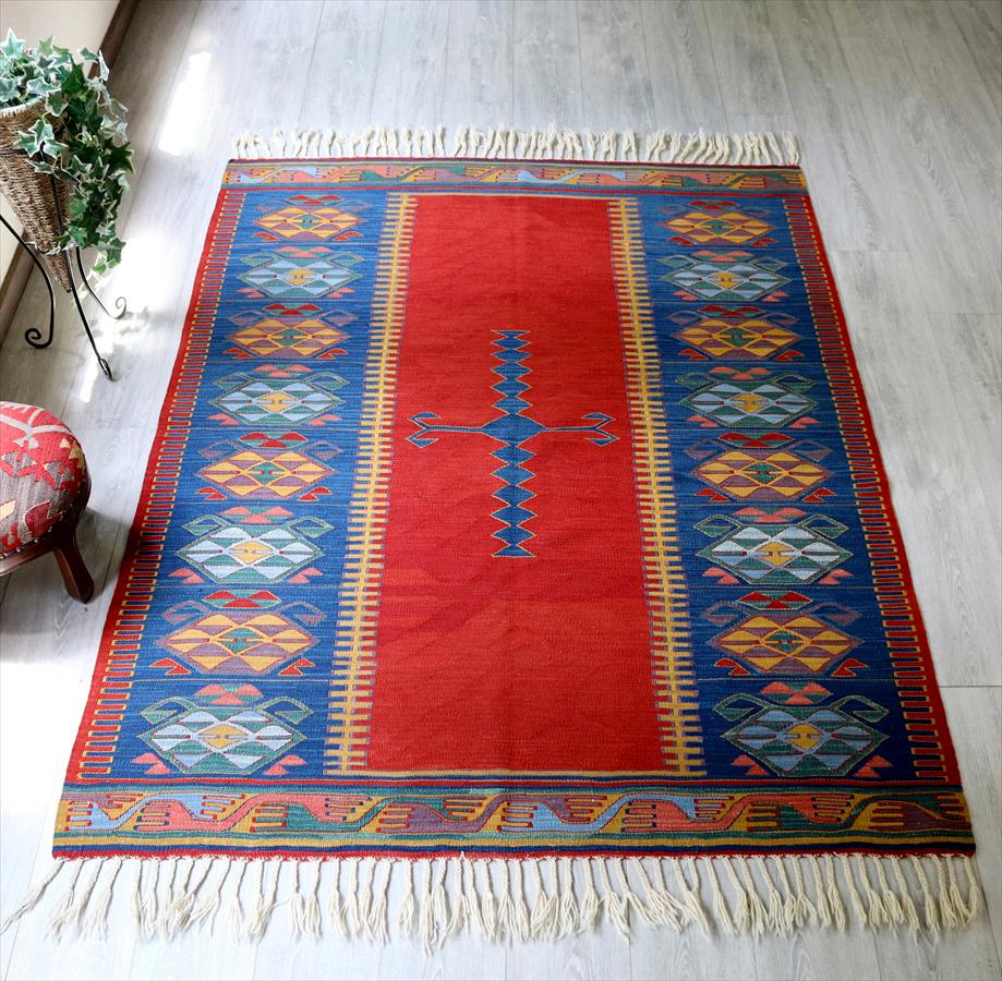 草木染・トルコキリム コンヤ Turkish Kilim Natural dye190×145cmレッド&ブルー セッヂャーデ
