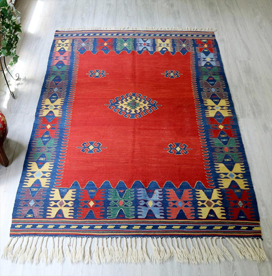 草木染・トルコキリム コンヤ Turkish Kilim Natural dye189×130cmレッド&ブルー セッヂャーデ