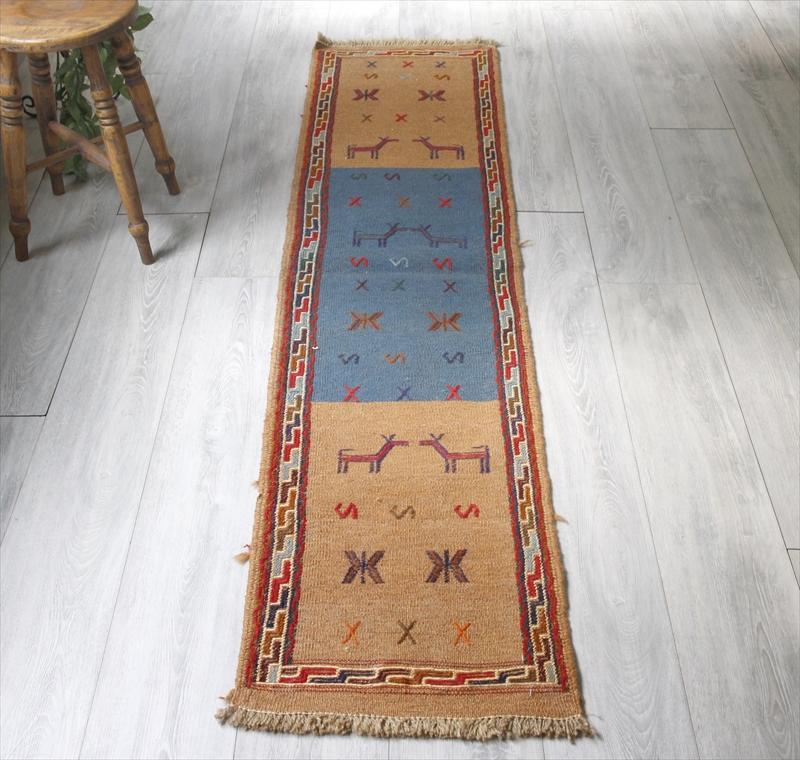 東イラン・素朴なグチャンキリム/ランナー191×43cmブルー・ライトブラウン 動物のモチーフ