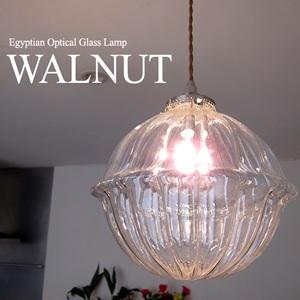 ガラスシェードランプペンダントライト/ペンダントランプ1灯・WALNUT[Egyptian Glass lamp] lpg48/E17電球60W付属 LED電球対応/店舗照明・エスニック・BOHO・輸入照明