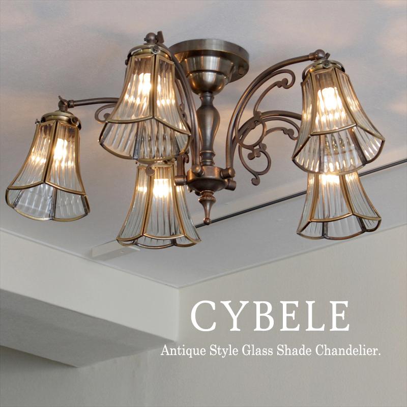 シーリングシャンデリア・アンティーク調ガラスシェード・ブロンズ・キベレ・5灯・60W白熱電球付き