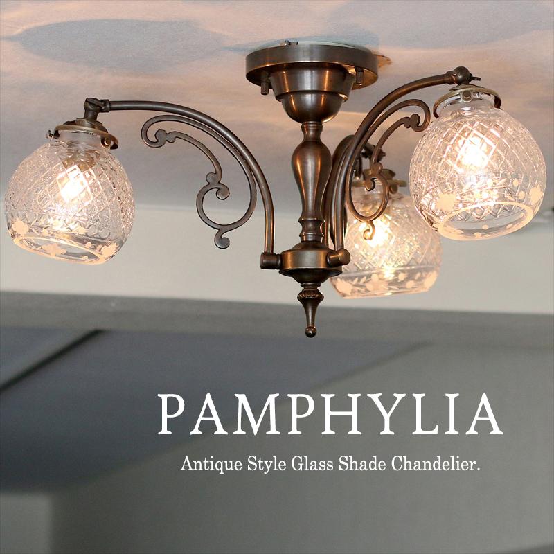 シーリングシャンデリア・アンティーク調ガラスシェード・ブロンズ・パンフィリア・3灯・60W白熱電球付き