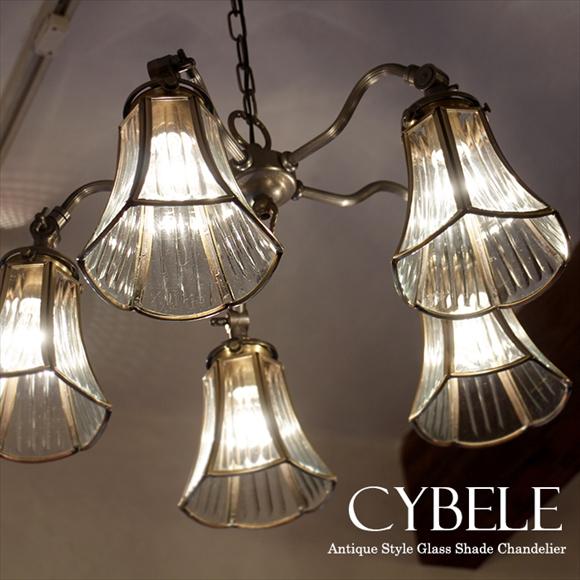 アンティーク調 ガラスシェード・シャンデリア・キベレ 5灯・アンティークブロンズ色60Wx5灯/E17電球5灯付属 LED電球対応