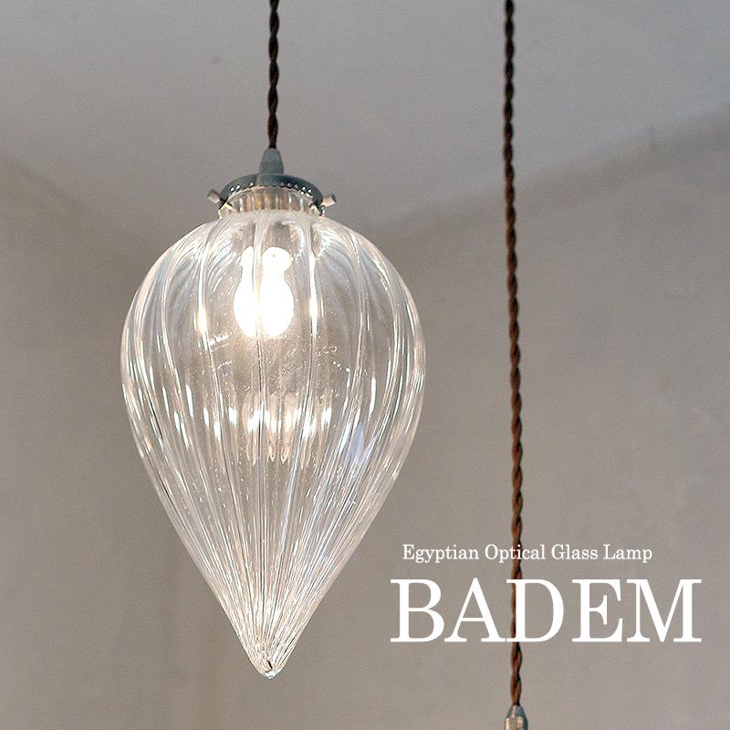 ガラスシェードランプペンダントライト/ペンダントランプ1灯・BADEM[Egyptian Glass lamp] lpg49/E17電球60W付属 LED電球対応/店舗照明・エスニック・BOHO・輸入照明