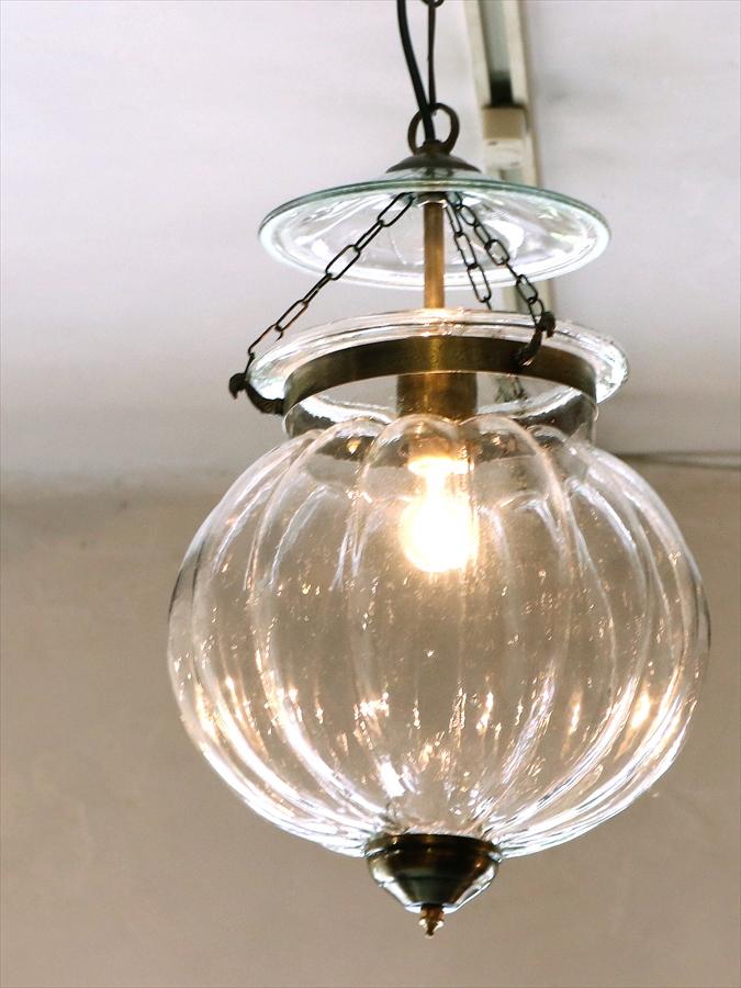ガラスペンダントランプ/ベルジャーランタン・コロニアルスタイルパンプキン30・クリア  British colonial Bell jar lanterns, Hindi Lamp E17/25W ミニクリプトン球付属