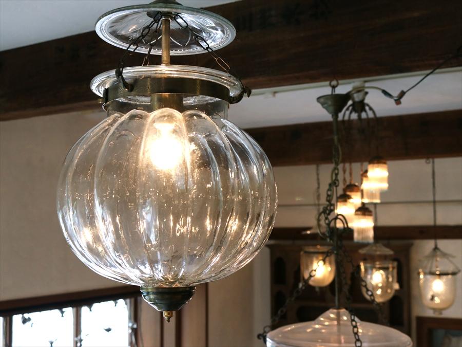 Galatabazaar Gl Pendant Lamp Bell