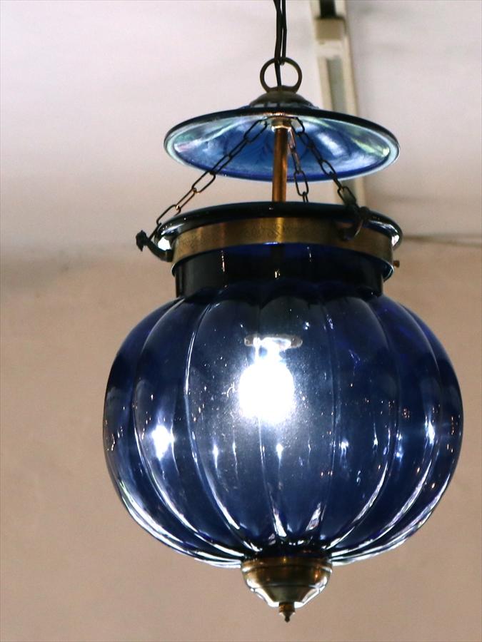 ガラスペンダントランプ/ベルジャーランタン・コロニアルスタイルパンプキン30・コバルト British colonial Bell jar lanterns, Hindi Lamp OUTLET・サービス品