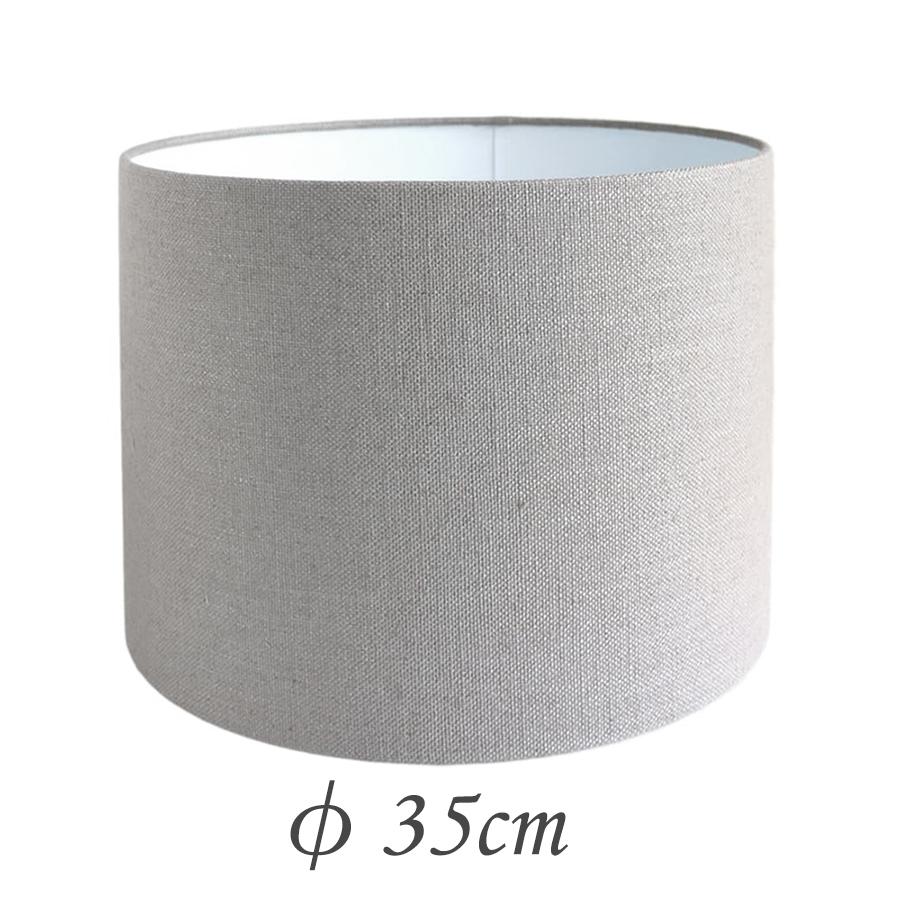 布ランプシェード 円柱形シリンダー直径35cmx高さ25cm【ホルダー式】グレー