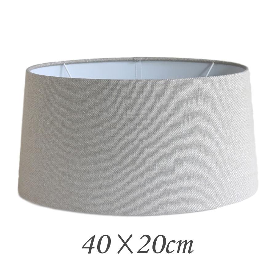 布ランプシェード 楕円形オーバル直径40cmx高さ20cm【ホルダー式】ライトグレー