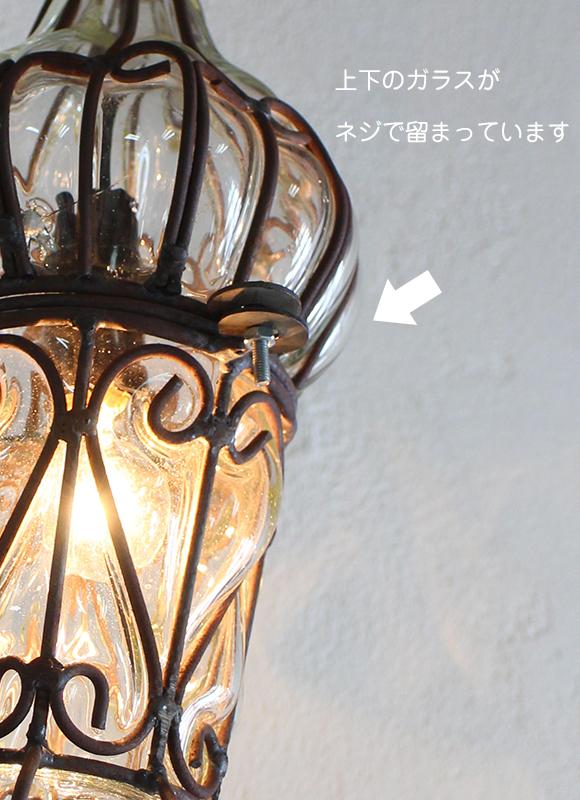 埃及玻璃和铁垂饰灯 / 灯 / 地中海风格摩洛哥灯 & S 大小清晰