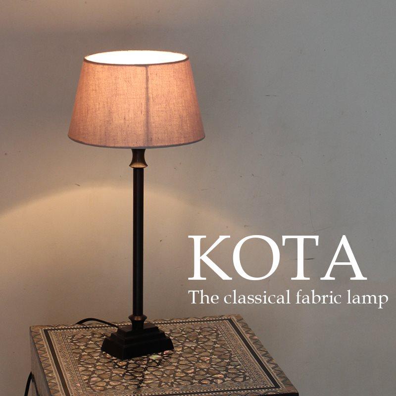 """布シェードランプ・テーブルスタンドライト/ホルダー式Φ20 ライトグレー/""""KOTA""""(コタ)"""