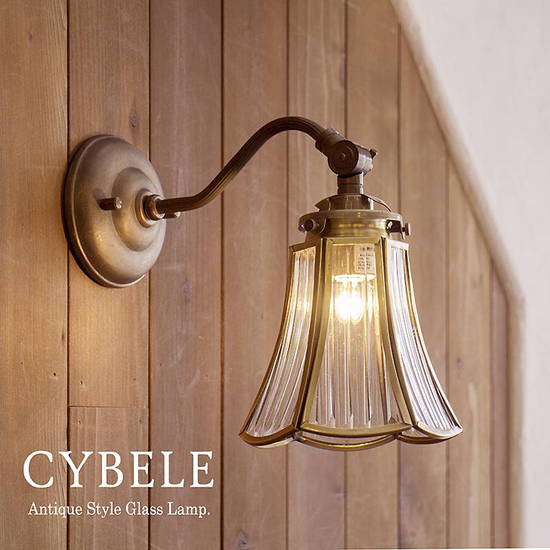 アンティーク調ウォールランプ·ガラスシェード·CYBELE(キベレ) 要電源工事·60W白熱電球付属