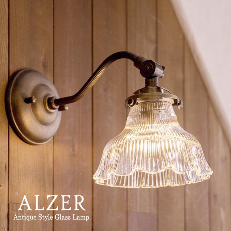 アンティーク調ウォールランプ・ガラスシェード・ALZER(アルゼ)要電源工事・60W白熱電球付属