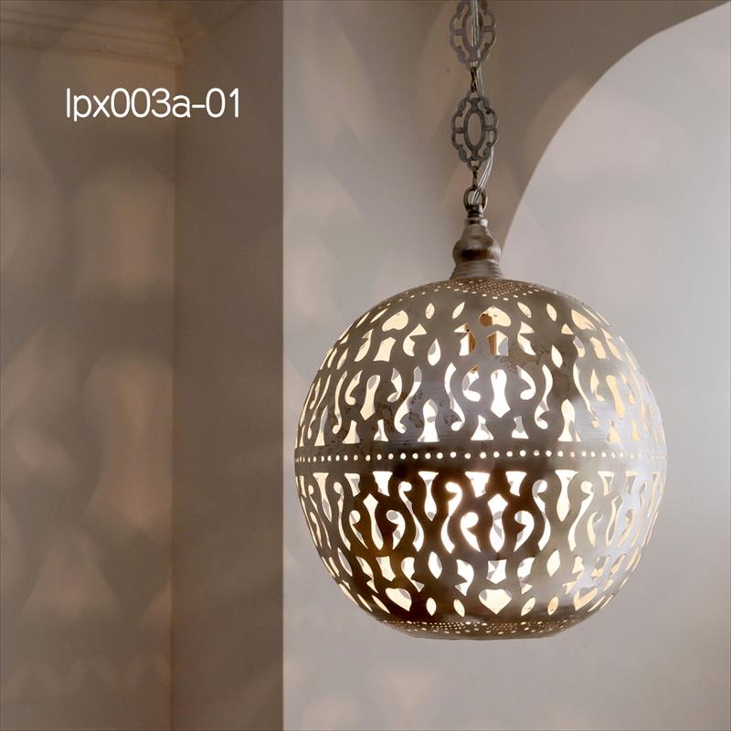 モロッコランプ/Moroccan Metal shade Lamps メタルシェード・ペンダントランプ エジプト製 Φ28cm/Football シルバー色/アラベスク 白熱電球付き