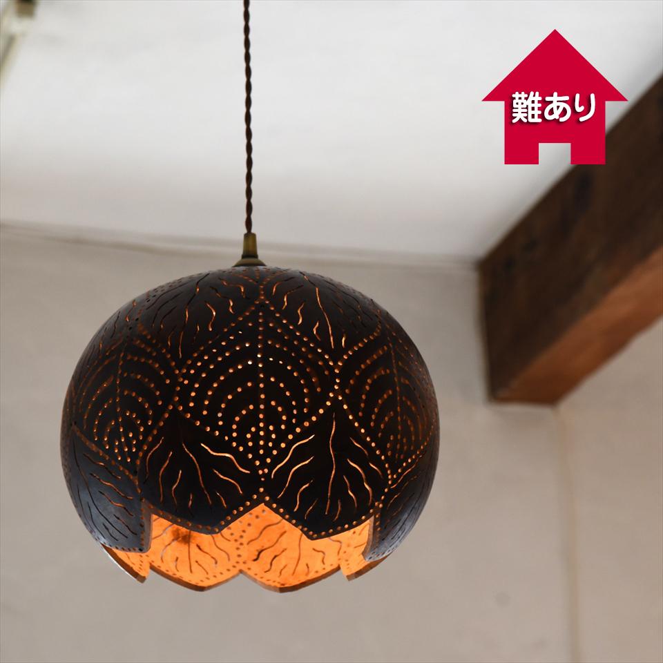 ひょうたんシェードのペンダントライト ブラウン 木の葉のレリーフ E17 40W相当 LED電球付属【OUTLET・難あり】