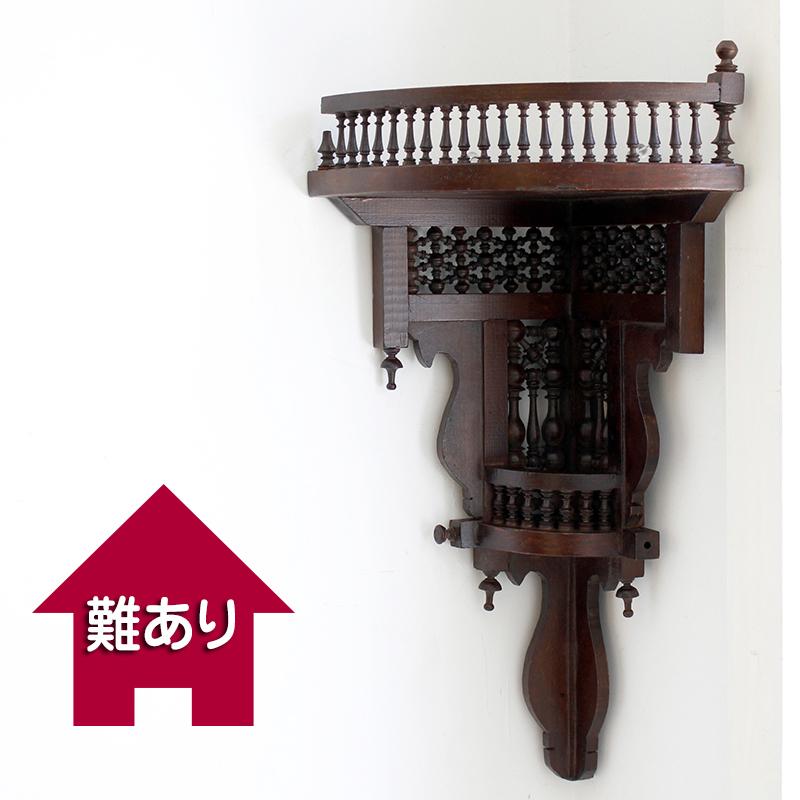 エジプト工芸木製家具・壁掛け飾り棚シェルフ・マシャラビア コーナーシェルフ W22×H48×D22cm OUTLET・難あり品