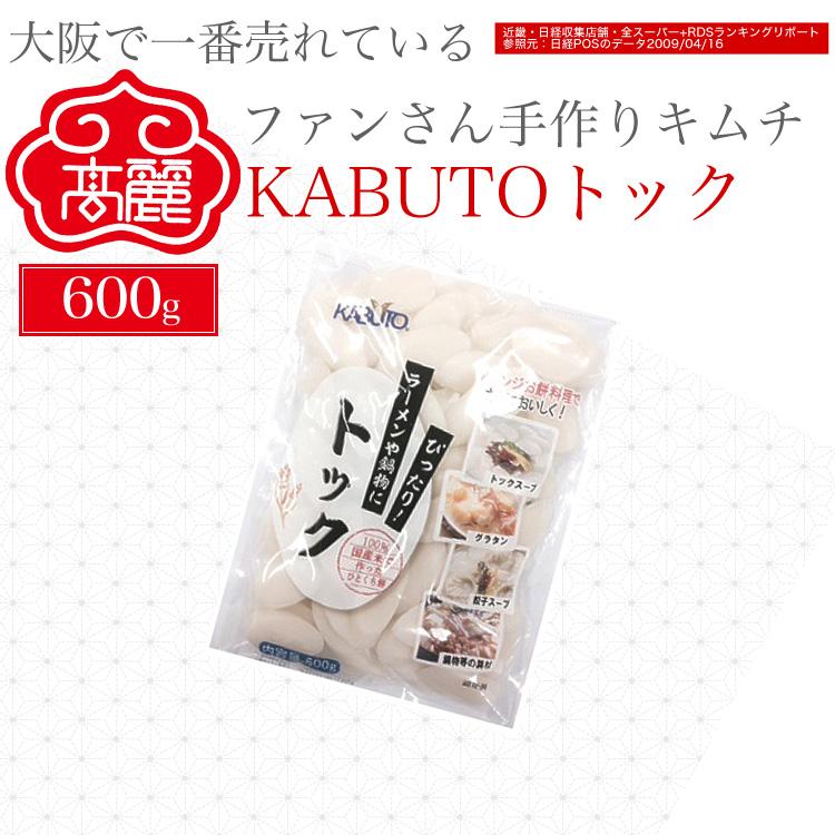 KABUTOトック600g 国内産米使用【常温】