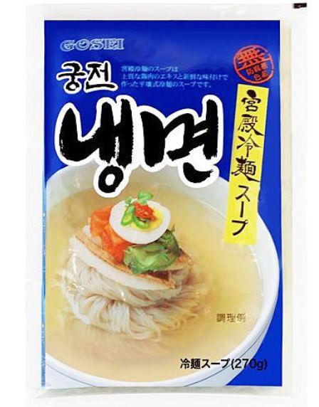 激安通販専門店 品質保証 宮殿 水冷麺スープ 常温