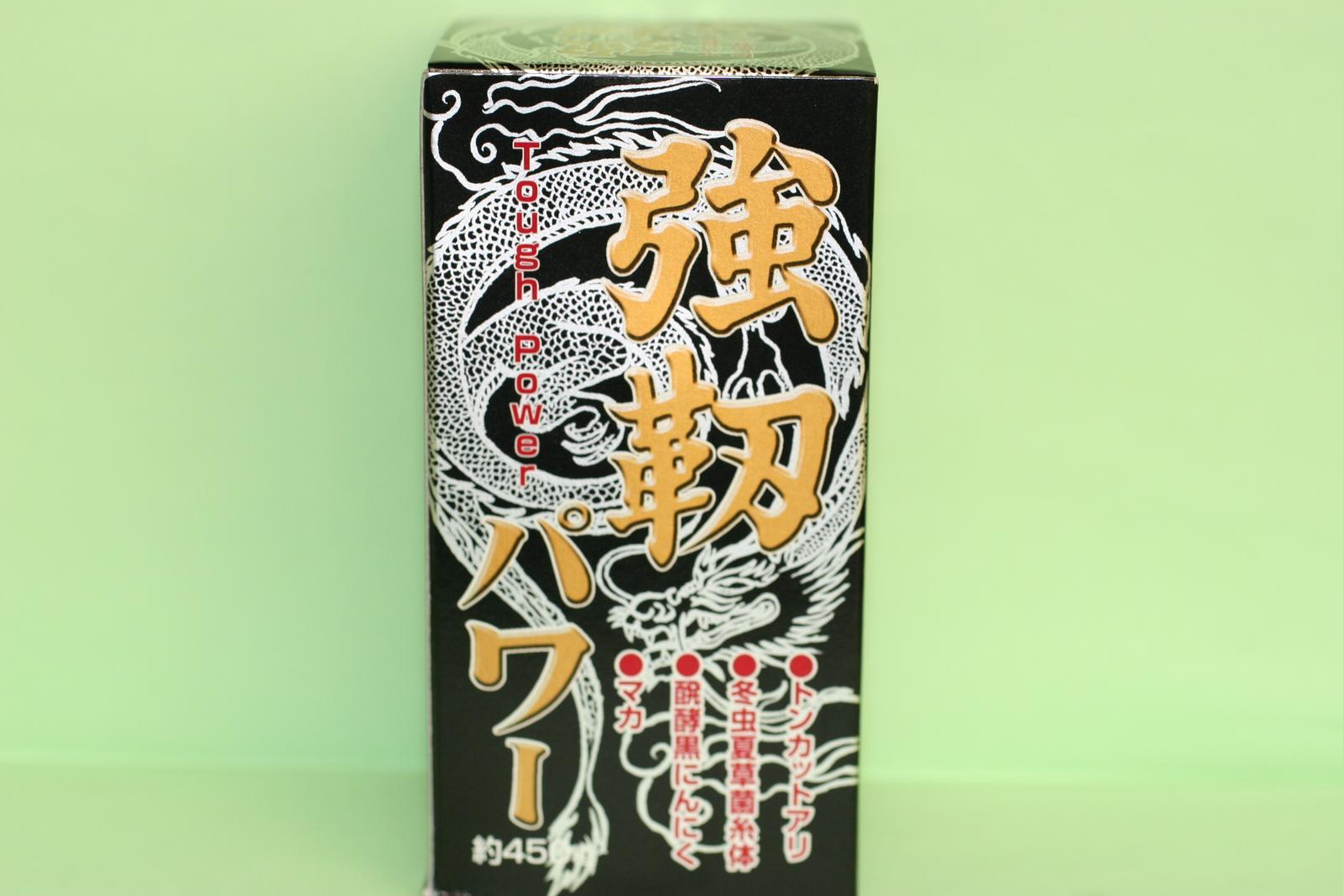 強靭パワー【smtb-TD】【saitama】