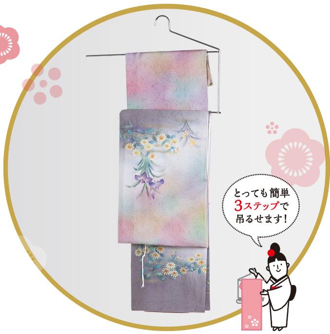クローゼット着物ハンガーつる子さん12本セット【1本3,000円】