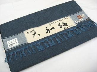 京西陣 アンサンブル 大和紬 「藍色」