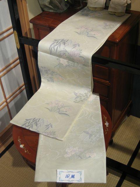 夏用袋帯絽袋帯 涼風 蒸栗色 正絹【smtb-k】【ky】【袋帯】【送料無料】