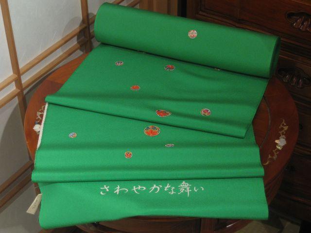 七五三・十三詣り用着尺 さわやかな舞い 緑に手毬【smtb-k】【ky】