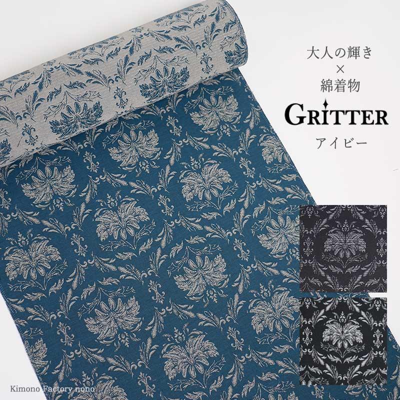 カジュアル綿着物 ≪Gritter グリッター≫ アイビー柄 洗える着物 未仕立て・反物