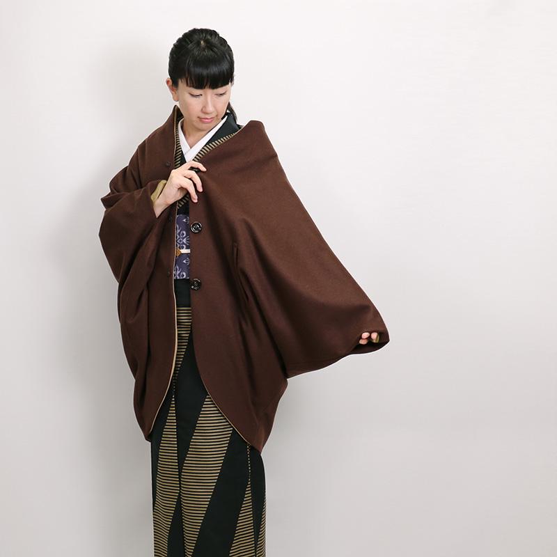 和装ウールコート「Edge エッジ」 「ブラウン」(見返し:キャメル)着物コート【日本製】【Kimono Factory nono のの キモノファクトリーノノ】