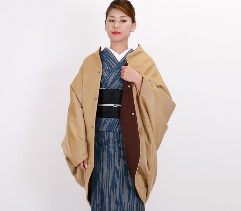 和装ウールコート「Edge エッジ」 「キャメル」(見返し:ブラウン)着物コート【Kimono Factory nono のの キモノファクトリーノノ】