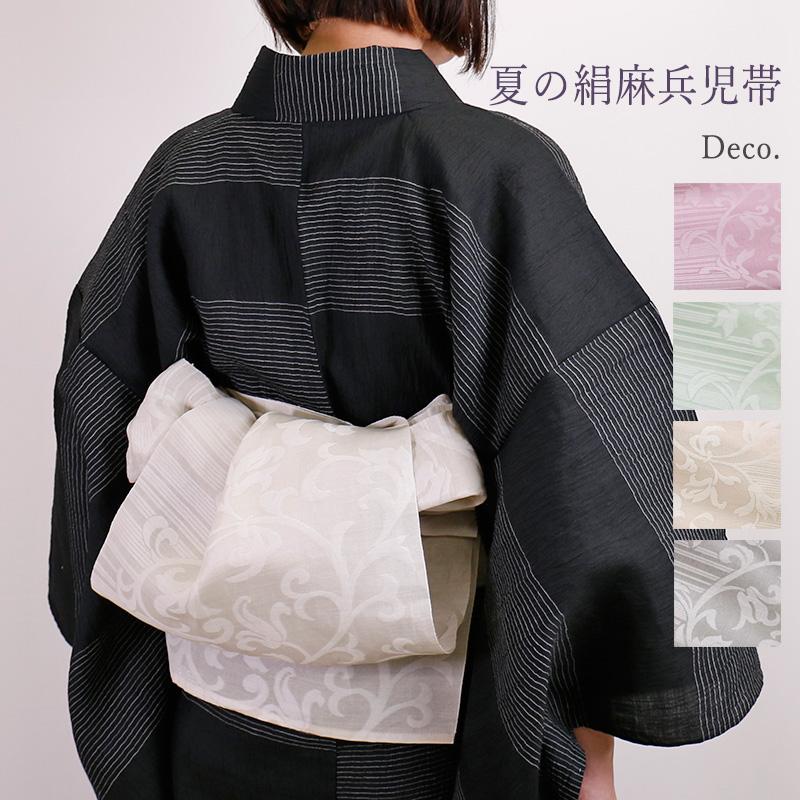 大人の絹麻兵児帯 Deco 夏帯 浴衣帯 アールデコ【Kimono Factory nono のの キモノファクトリーノノ】