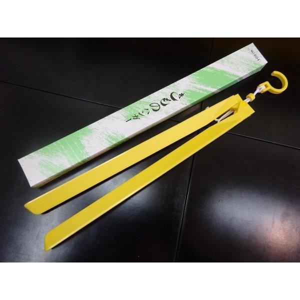 1注文3本までの特別価格 着物 日本産 きものハンガー国産 日本製品折り畳み式 二つ折り簡易タイプ 着物ハンガー きものハンガーNo.604 あづま姿日本製 国産折り畳み式 素材 日本製品 緑箱 本体:耐衝撃性スチロールフック:ABS樹脂 二つ折り簡易タイプ黄色 新作 人気