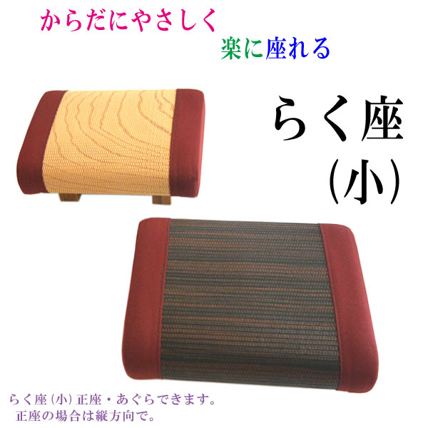 Womenu0027s compact extends the Japanese Western-style Chair Chair wood fashionable low back pain spine ...  sc 1 st  Rakuten & oshare kimono iroha | Rakuten Global Market: Womenu0027s compact extends ...