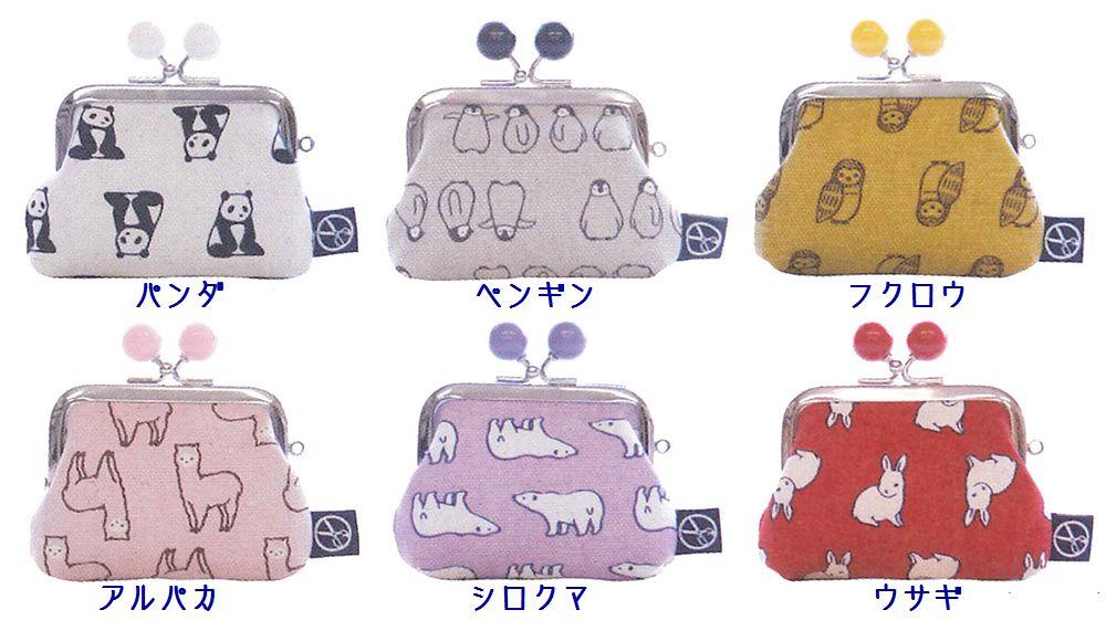 動物のデザインが可愛い財布として、小物入れとして贈り物にも最適です。 ★日本製★動物シリーズ《五色帆布堂◆2.5角小銭入れ》 -和装 着物 財布 がま口 和柄 和雑貨 動物 アニマル-