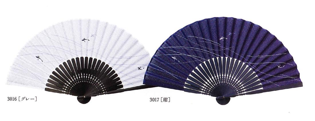 ◆人気定番商品◆ メンズ布扇子【京扇子 山二- Standard・清流】-和柄 和装 和小物 着物 扇子 和雑貨-