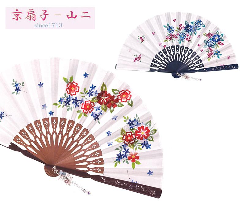 ◆母の日◆送料無料◆2020NewCollection【京扇子 山二-フルール(扇袋セット) 】-和柄 和装 和小物 着物 扇子 和雑貨-