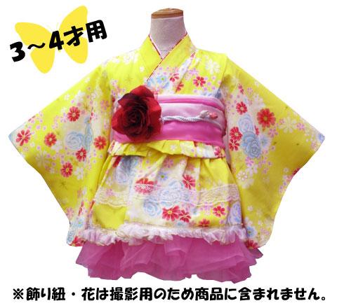 《わらべくらぶ》 フリル付き♪着物ドレス 七五三・3歳女の子 黄色地に薔薇 【送料無料】【結婚式】【753 三歳】