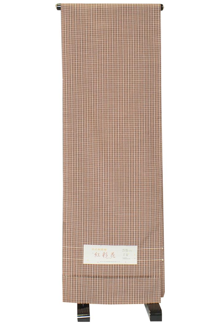米沢紬 正絹 反物 ブラウン チェック柄 【着物】